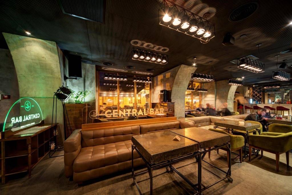 Сentral Bar