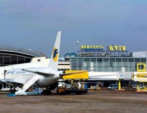 borispol-airport-ukraine-view-1