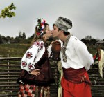 Wedding Ukrainian Traditions