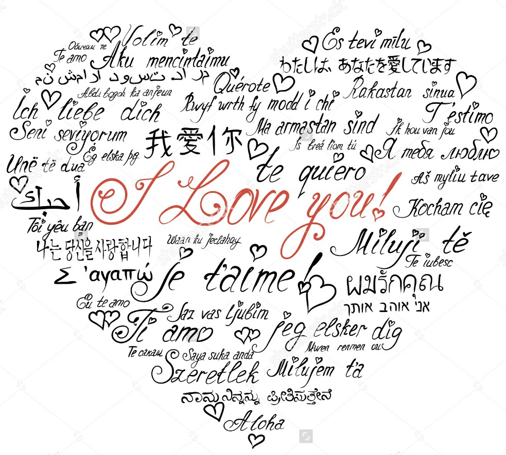 stock-vector-romantic-calligraphy-hand-drawn-heart-with-words-i-love-you-in-many-different-languages-of-the-245531386_1498144541355